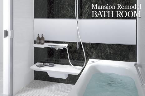 bath003