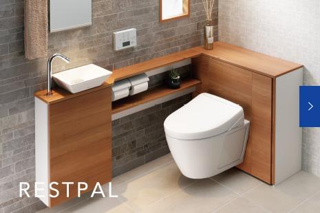 toilet003