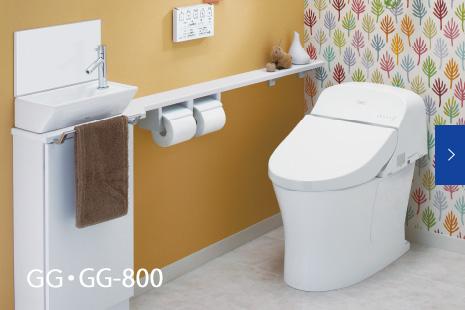 GG・GG-800