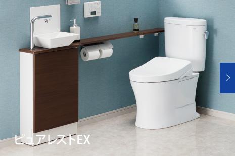 toilet005