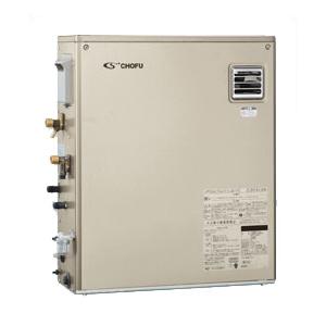 boiler001
